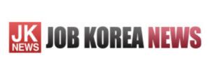 Job Korea News